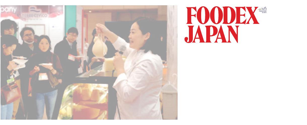 foodexjapan2020